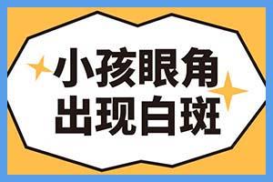 河南郑州西京医院怎么样-评论怎么样