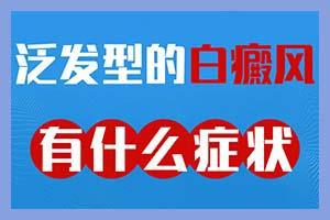 在郑州西京医院怎么挂号-治疗能一辈子不扩散吗